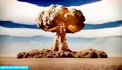 بمب تزار،انفجار وحشتنا...
