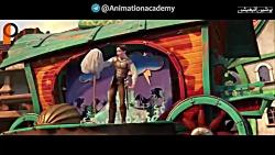 تریلر انیمیشن  پرنسس رب...