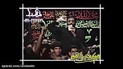 کیست علی ساقی بزم الست-امام هادی ع-امام علی ع-مختاری