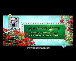 محمد صدیق منشاوی-سوره حمد-سوره مبارکه بقره آیات۱-۲