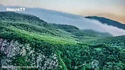 ویدیوی تایم لپس از طبیع...
