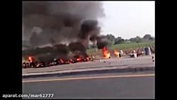 +18 ویدئو کامل انفجار تا...
