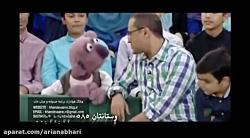 جناب خان - خاطرات مدرسه