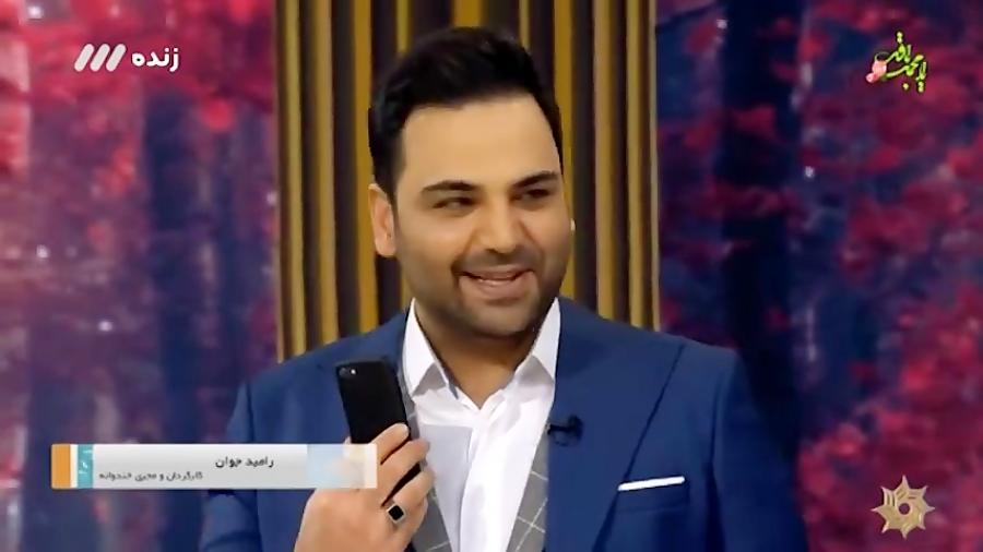 صحبت های رامبد جوان درباره حضور جناب خان در خندوانه