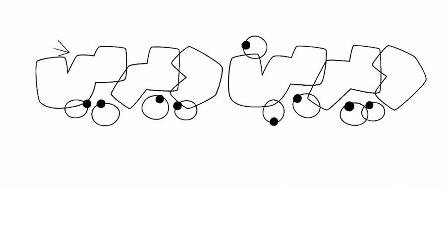 دیرین دیرین - حمل و نقل ریلی