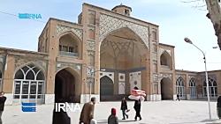 مسجد امام بروجرد،بزرگ ...