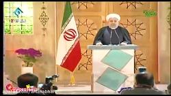 پیام نوروزی  رئیس جمهور...