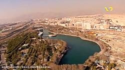 tehran - معرفی کلان شهر تهر...