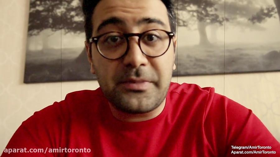 نوروز مبارک-قسمت ۱-چرا به تورونتو تهرانتو می گویند