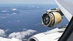 فرود اضطراری ایرباس A380 ...