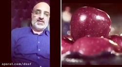 تبریک خاص عید نوروز توسط دکتر محمد اصفهانی