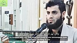 Surah Az-Zumar Raad Muhammad Al Kurdi سو...