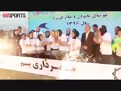 جشن قهرمانی تیم فوتبال بانوان شهرداری بم در لیگ برتر 96