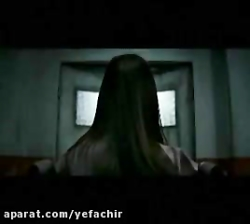 DARK FLOORS Official trailer © Solar Film...