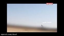 لحظه انهدام جنگنده F_15 ا...