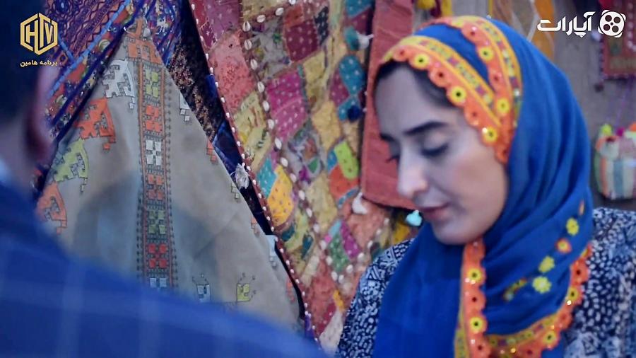 فرهنگ و هنر مردم سیستان و بلوچستان در تهران