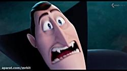 تریلر انیمیشن هتل تران...