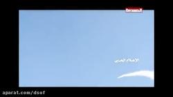 لحظه انهدام جنگنده F 15 ع...