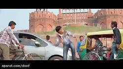 ترانه شاد هندی با هنرنمایی شاهرخ خان