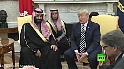 سند دوشیده شدن آل سعود ...
