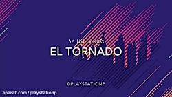 آموزش تكنیك El Tornado در فی...