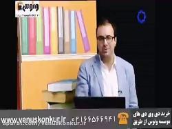 زبان_تکنیک حل تست های ک...