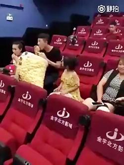 باید اینطوری بری سینما....