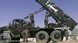 لحظه شلیک موشک یمنی به ...