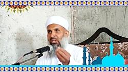 ویدیو سخنرانی مولانا ا...