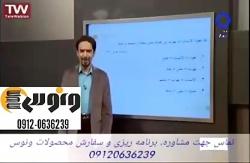 تکنیک تست زنی عربی تدری...