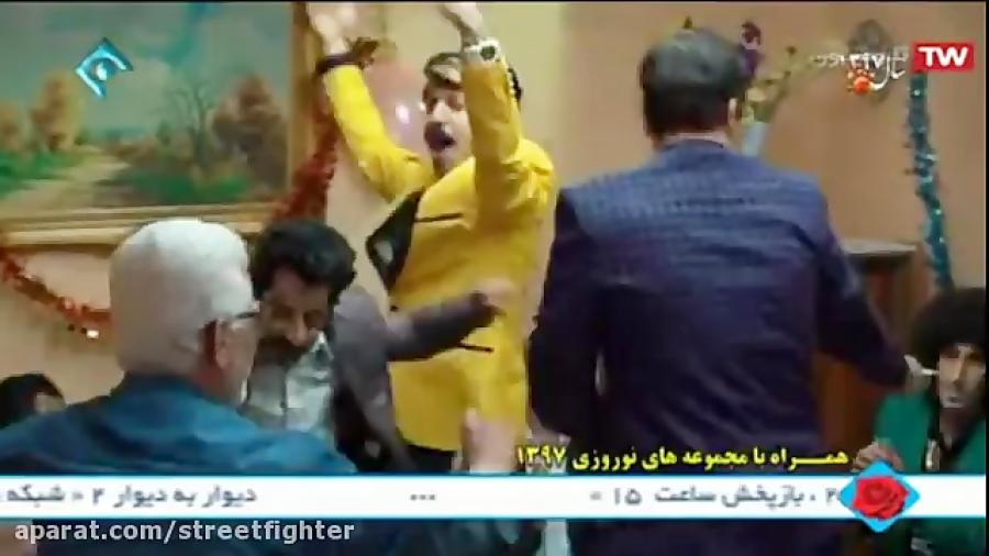 رقصیدن خنده دار ارسطو و رحمت (سریال پایتخت 5)