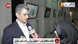 مشکلات مسکن مهر تا 20 سال آینده هم ادامه خواهد داشت