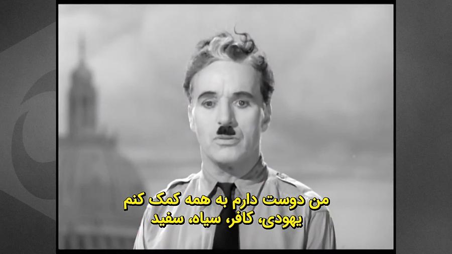3 فیلم متفاوت از زندگی و شخصیت هیتلر که باید تماشا کرد