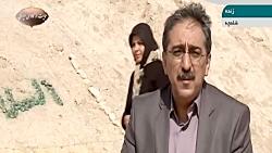 عدم هماهنگی در پخش زنده و عصبانیت شهرام شکیبا
