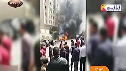 انفجار خودروی بمب گذاری شده در اسکندریه مصر