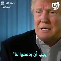 کلیپ دیده نشده از دل و قلوه دادن ترامپ و شاهزاده های سعودی