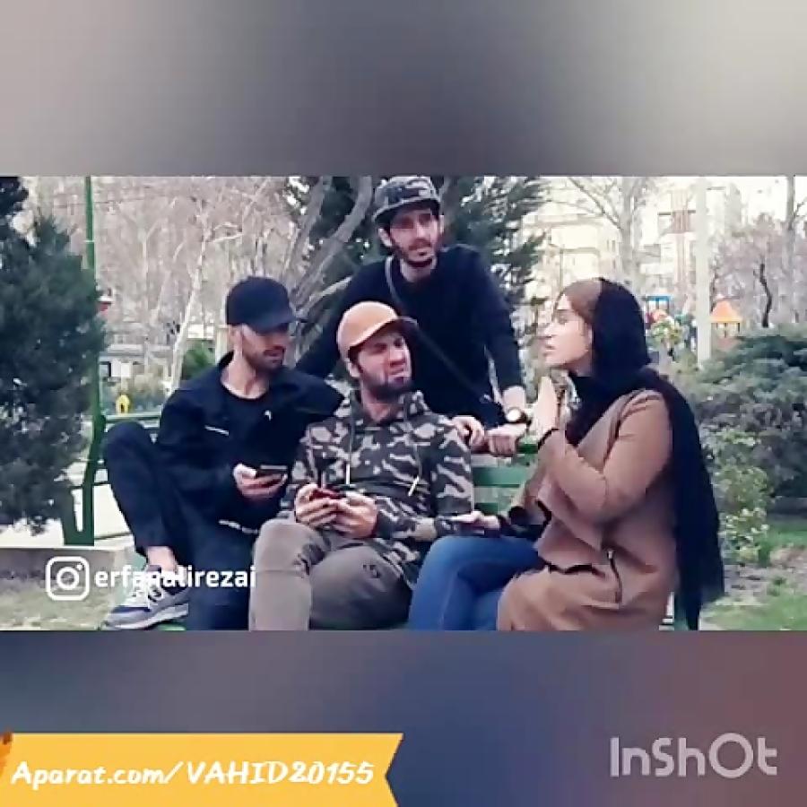 دابسمش خنده دار و باحال محمد امین کریم پور و عرفان