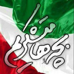 واقعا خدا قوت بچه ها،تبرییییییک به همه ملت غیور ایران،گل کاشتن بازی امشب خیلی هیجانی و عالی بود_♥♥√√√