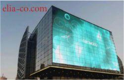 شرکت ایلیا تولید کننده تلویزیون های شهری در ایران جهت اطلاعات بیشتر به سایت رسمی شرکت ایلیا مراجعه فرمایید www.elia-co.com جهت دریافت قیمت حرف A را به سامانه ۳۰۰۰۲۵۳۰۰۰ ارسال نمایید ۰۲۱-۸۸۹۴۴۲۳۳ ۰۹۱۲۸۸۴۴۶۸۸