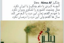 """آلبوم""""چپگیز"""" از محسنچاوشی ..بعد از ماه رمضان"""