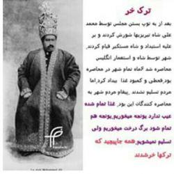 به افتخار اذریا و ترک های عزیزکشورمون .....اخه چیز مغز هی میگی خر خر ببین ریشه ش کجا بوده بعد زر بزن روی سخنم با اون ادمایی هست که توهین میکنن به قومیت ها ...(: