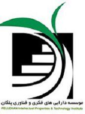 موسسه پلکان درخصوص ثبت اختراع و ثبت برند فعالیت دارد