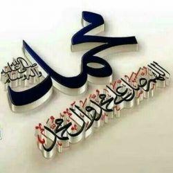 ♥  اللهم صل علی محمد و آله محمد وعجل فرجهم  ♥