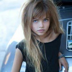 دختری با چشم زیباااااااا