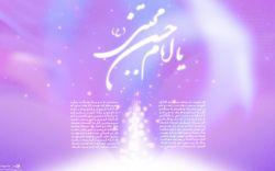 پوسترهای ولادت امام حسن مجتبی