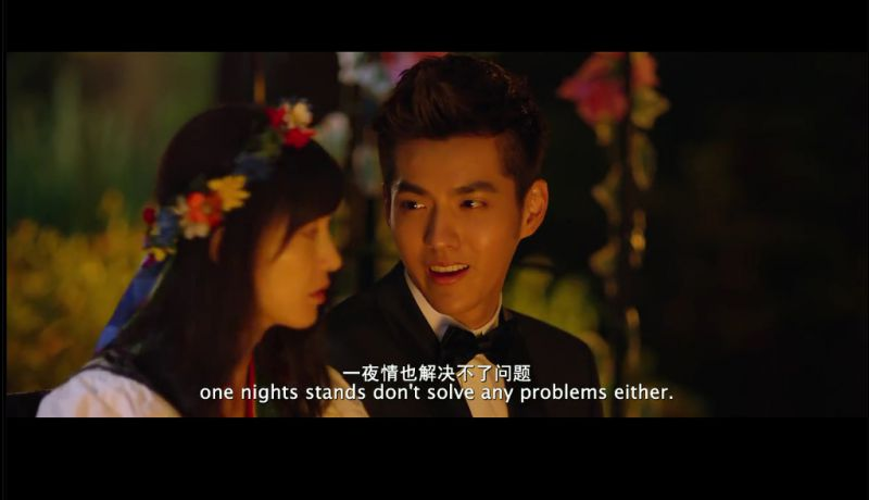Image result for somewhere only we know فیلم