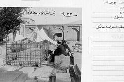 شیراز مقبره خواجه حافظ شیرازی