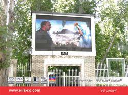 شرکت ایلیا تولید کننده تخصصی تلویزیون شهری در ایران