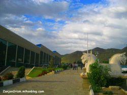 نمایشگاه بین المللی کاسپین زنجان