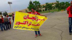 هواداران زنجانی تیم تراکتورسازی
